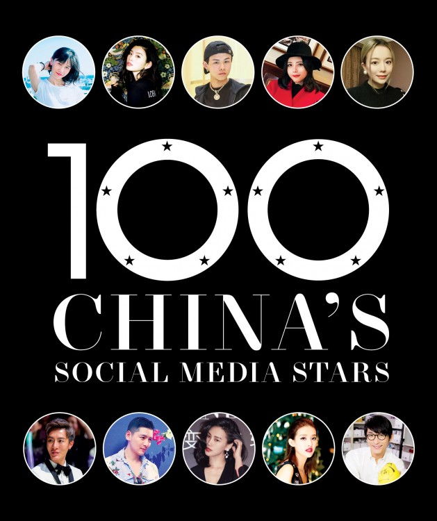 #legend100china: our definitive list to the mainland's top social media influencers