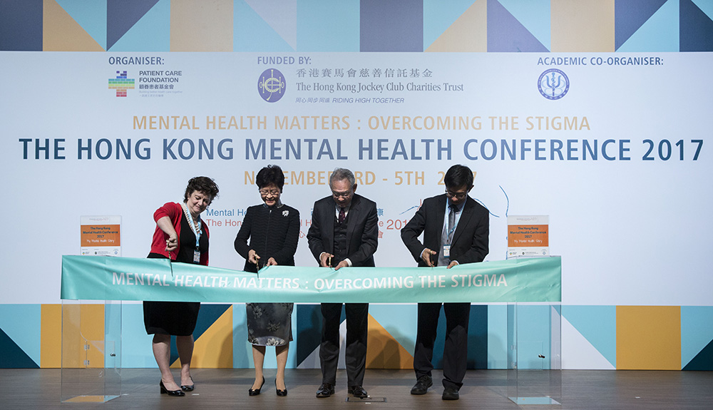 Dr Lucy Lord, Hong Kong Chief Executive Carrie Lam, Anthony Chow, deputy chairman of the Hong Kong Jockey Club, and Professor Eric Chen, president of the Hong Kong College of Psychiatrists, oversee the ribbon cutting