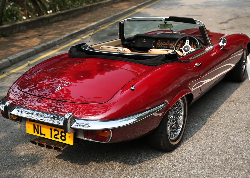 Lot 109 1973 Jaguar E-Type SIII V12 Roadster with