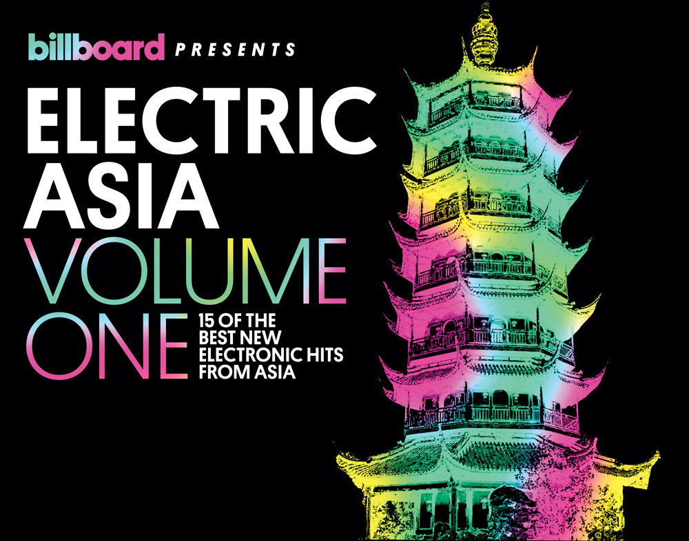 Electric Asia Volume 1