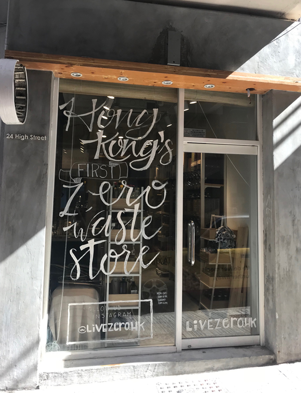The outside of Hong Kong's first zero-waste store