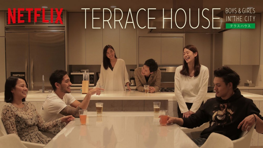 Occupants of Terrace House: Boys and Girls in The City on a Netlix's promotional poster