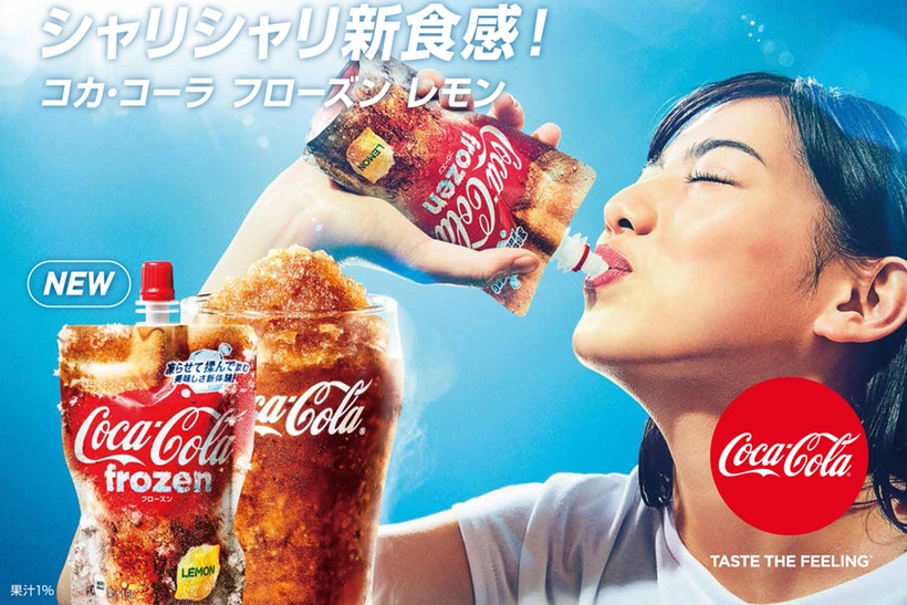The new Coca-Cola slushies are already available in Japan