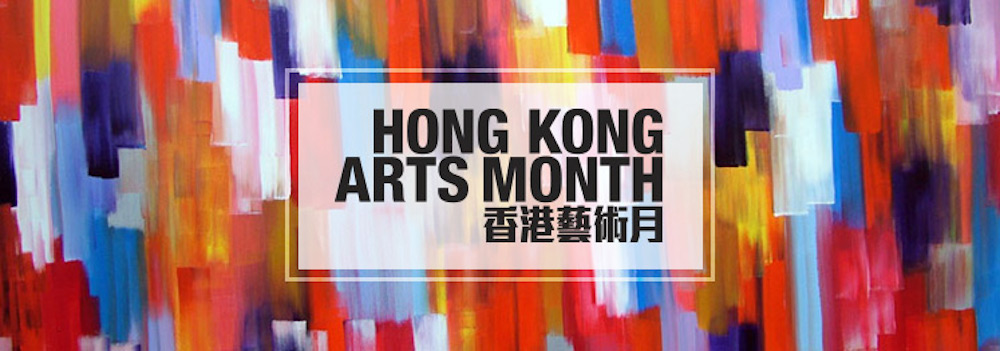 Hong Kong Arts Month turns the city into a vibrant artistic hub