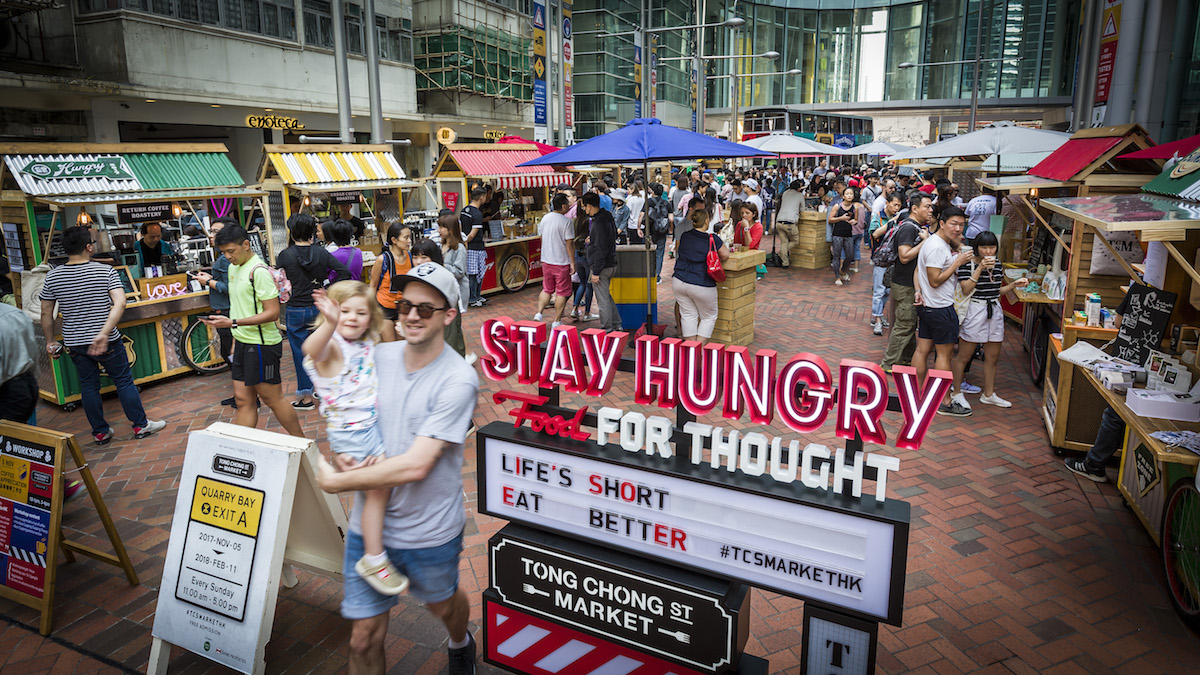The annual Tong Chong Street Market in Taikoo Place celebrates the best of the city