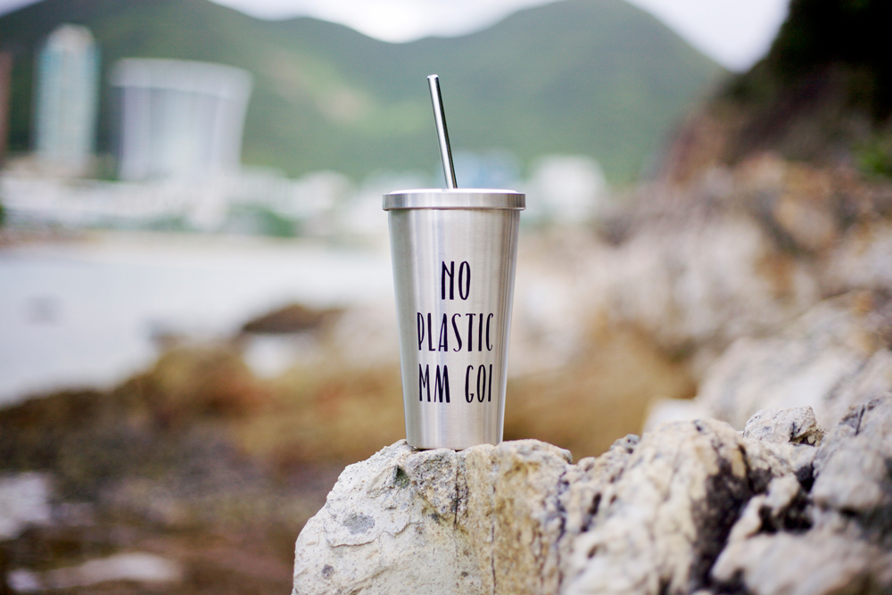A No Plastic Mm Goi take away cup, perfect for iced anything