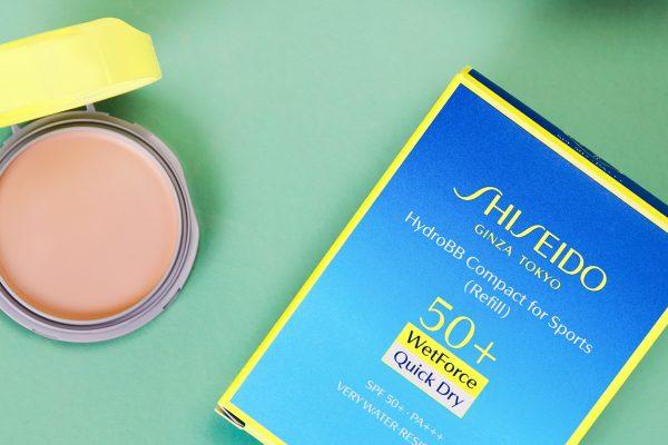 Cover Option - Courtesy of Shiseido