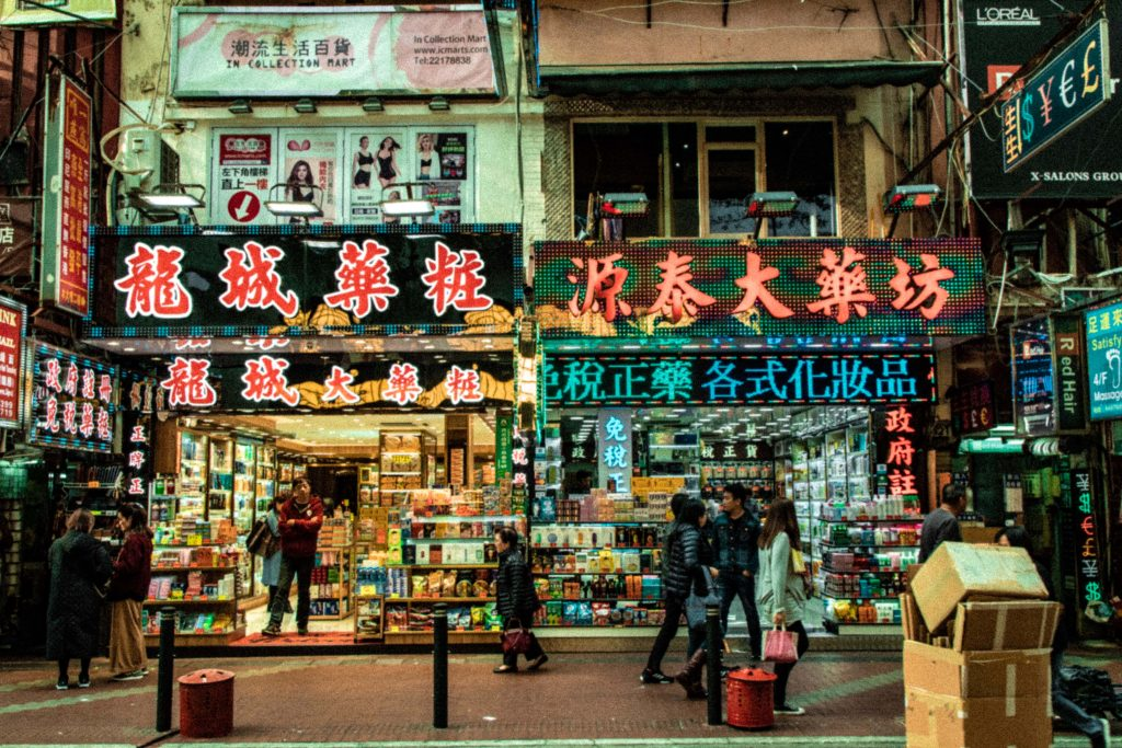 cantonese preserving